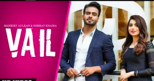 Vail mankirt aulakh official video new song status video ...