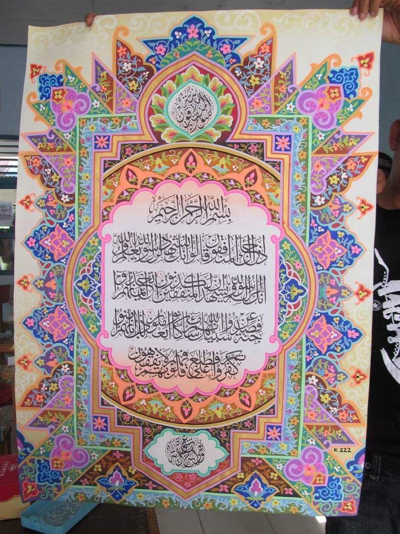 Pin oleh abdullah bulum di أ Seni kaligrafi, Seni, Hiasan