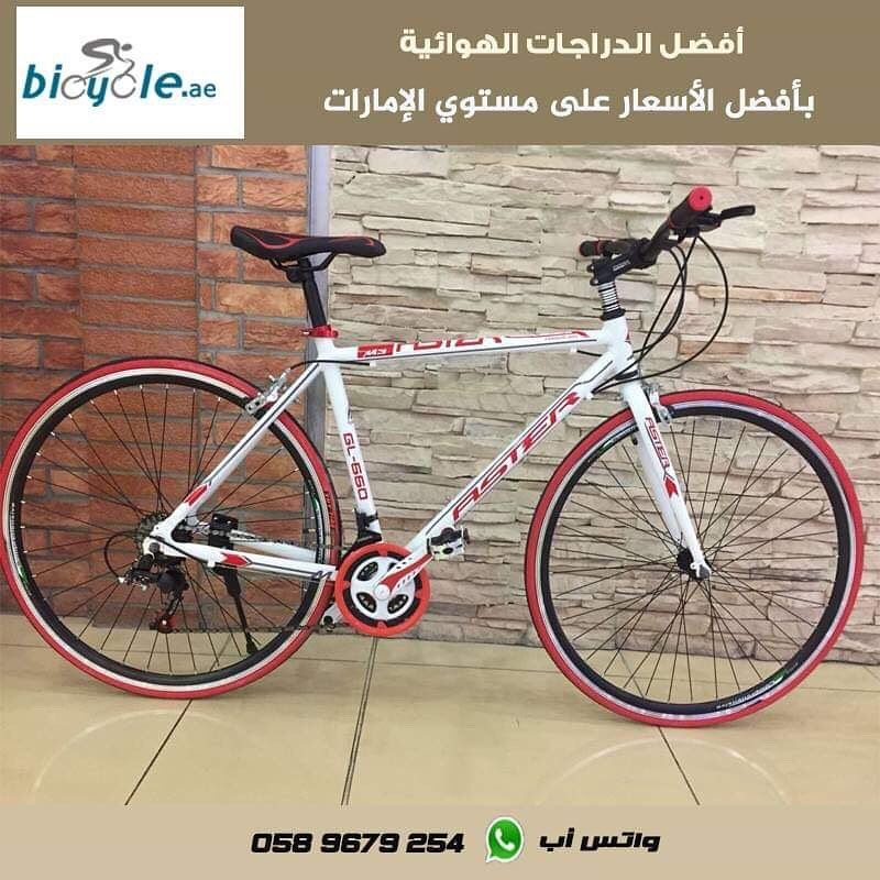 New The 10 Best Home Decor With Pictures Bicycles Ae الدراجات الهوائية عالم من المتعة والاثارة لدينا أفضل الدراجات الهوائية على مستوى Bicycle Vehicles