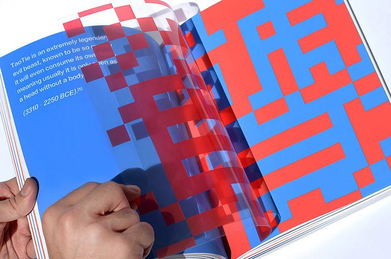 Photo of Using modern technology like transparent pages and pixelated graphics, this offs…