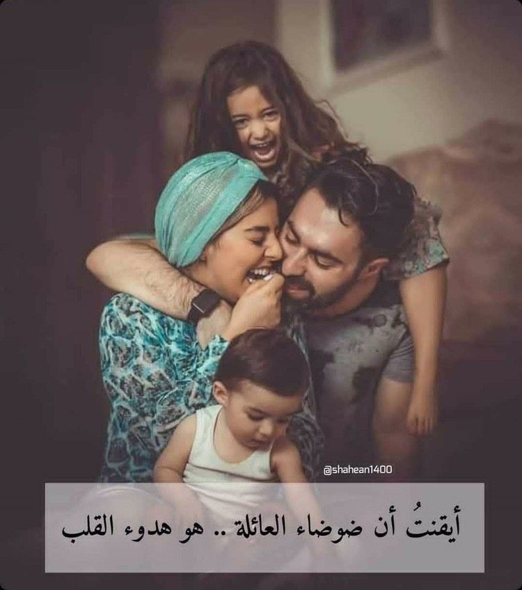 Pin By Sas On رمزيات مواليد Funny Arabic Quotes Cute Kids Photos Cover Photo Quotes