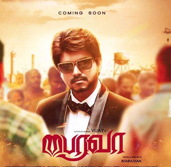 Bairavaa Mp3 Song Tamil Movies Indian Movies