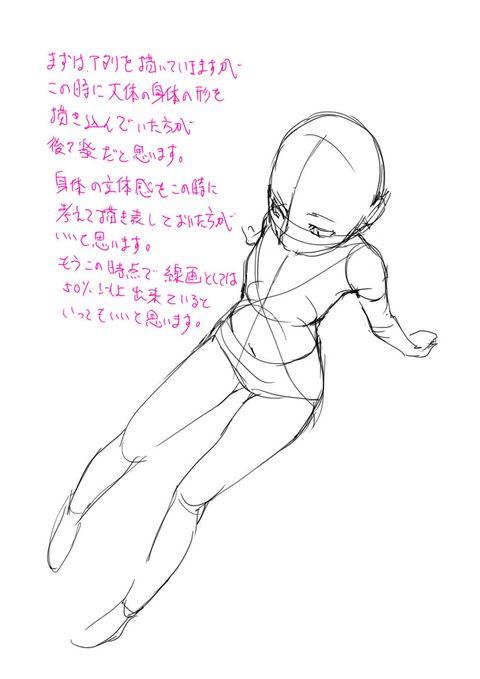 「「描き方を考える。」」/「toshi」の漫画 [pixiv]