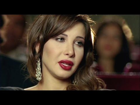 NANCY AJRAM GRATUIT HAGAT MP3 TÉLÉCHARGER FI