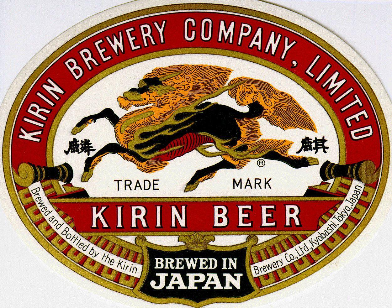 キリン ビール ロゴ