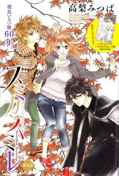 Sumika Sumire by Takanashi Mitsuba - Chapter 5 - Raws