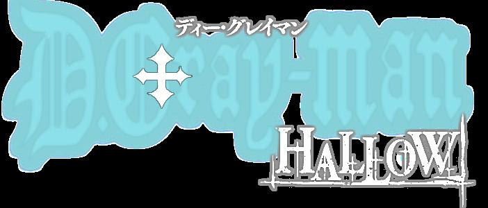 D.Grayman Hallow logo