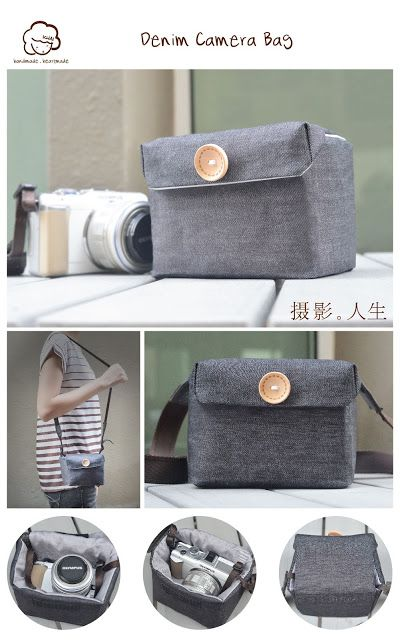 Denim Camera Bag With Images