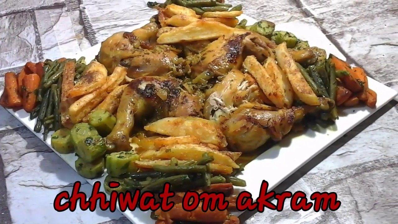 وجبة السحور افضل اكل للسحور سحور دايت السحور في رمضان وصفات خفيفة للعشاء Recipes Food Chicken