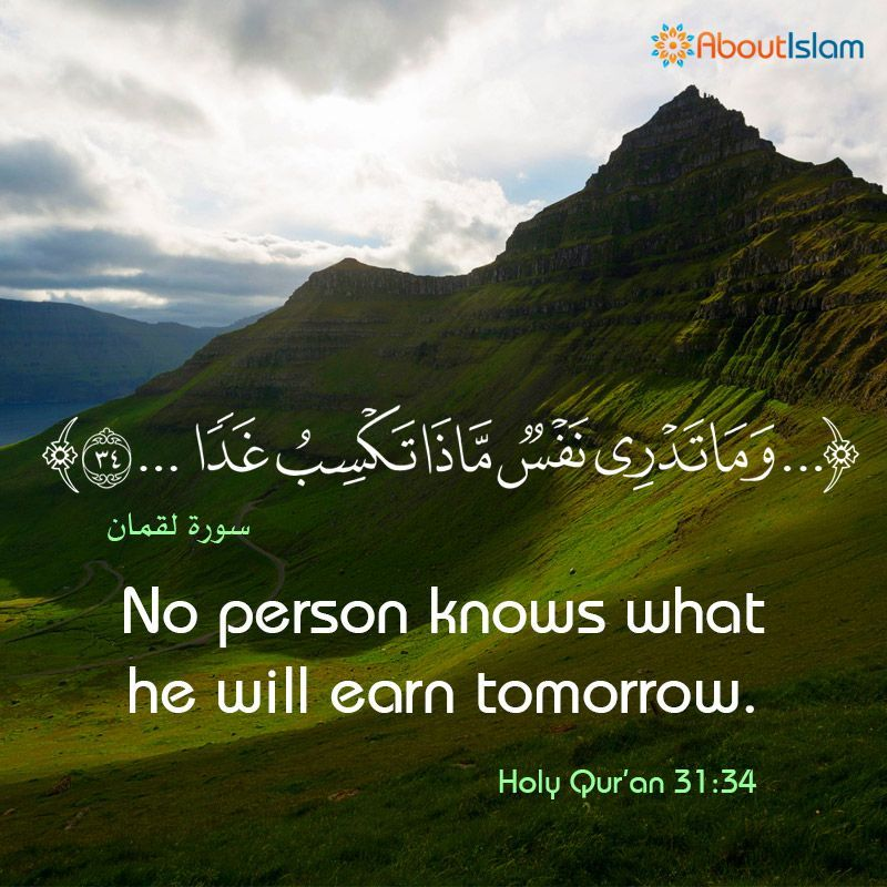 Let Us Be Grateful For What We Have Today Islam Quotes