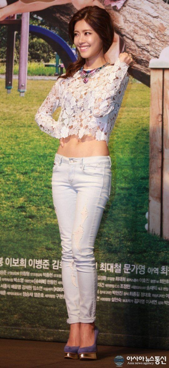 Lee Yoon-ji (이윤지)