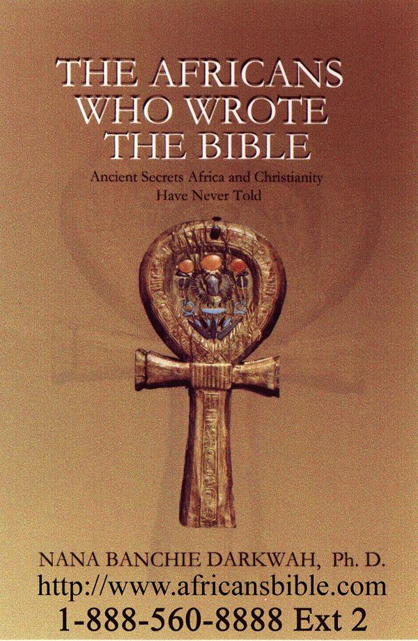 American Judaism: A History / Edition 1