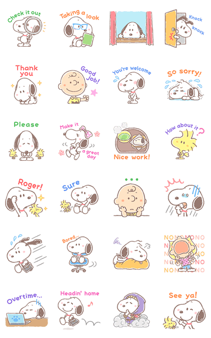 Lovely Snoopy at Work – LINE stickers | LINE STORE