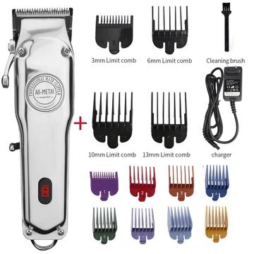 Justrightbeards Electric Hair Clippers Hair Trimmer Men Hair Cutter