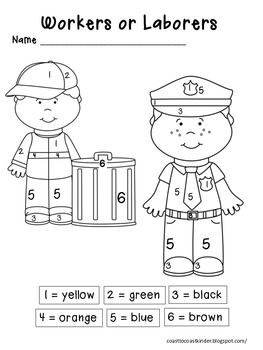 Labor Day ~ Color by Number and Sight Word #labordaycraftsforkids