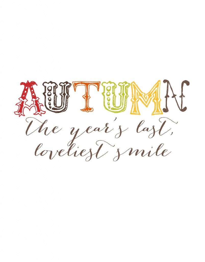Free printable autumn wall art 11x14