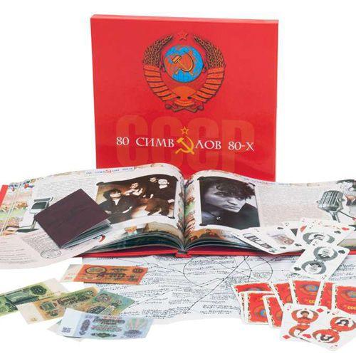 Книга Мои восьмидесятые! - фото | Книги, Подарки и Подарки ...