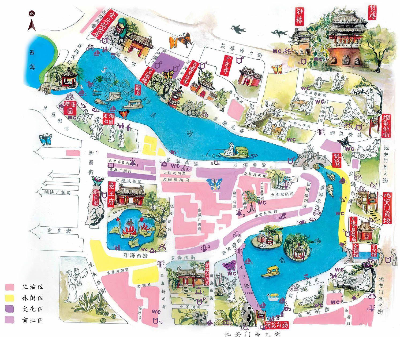 Map Of Beijing And Thailand on phitsanulok thailand map, ayutthaya thailand map, nakhon ratchasima thailand map, suvarnabhumi thailand map, surin thailand map, pathum thani thailand map, trat thailand map, samui thailand map, chanthaburi thailand map, lampang thailand map, chumphon thailand map, kanchanaburi thailand map, bangkok thailand map, phuket thailand map, jomtien thailand map, krabi thailand map, sukhothai thailand map, hat yai thailand map, samutsakorn thailand map, pattaya thailand map,