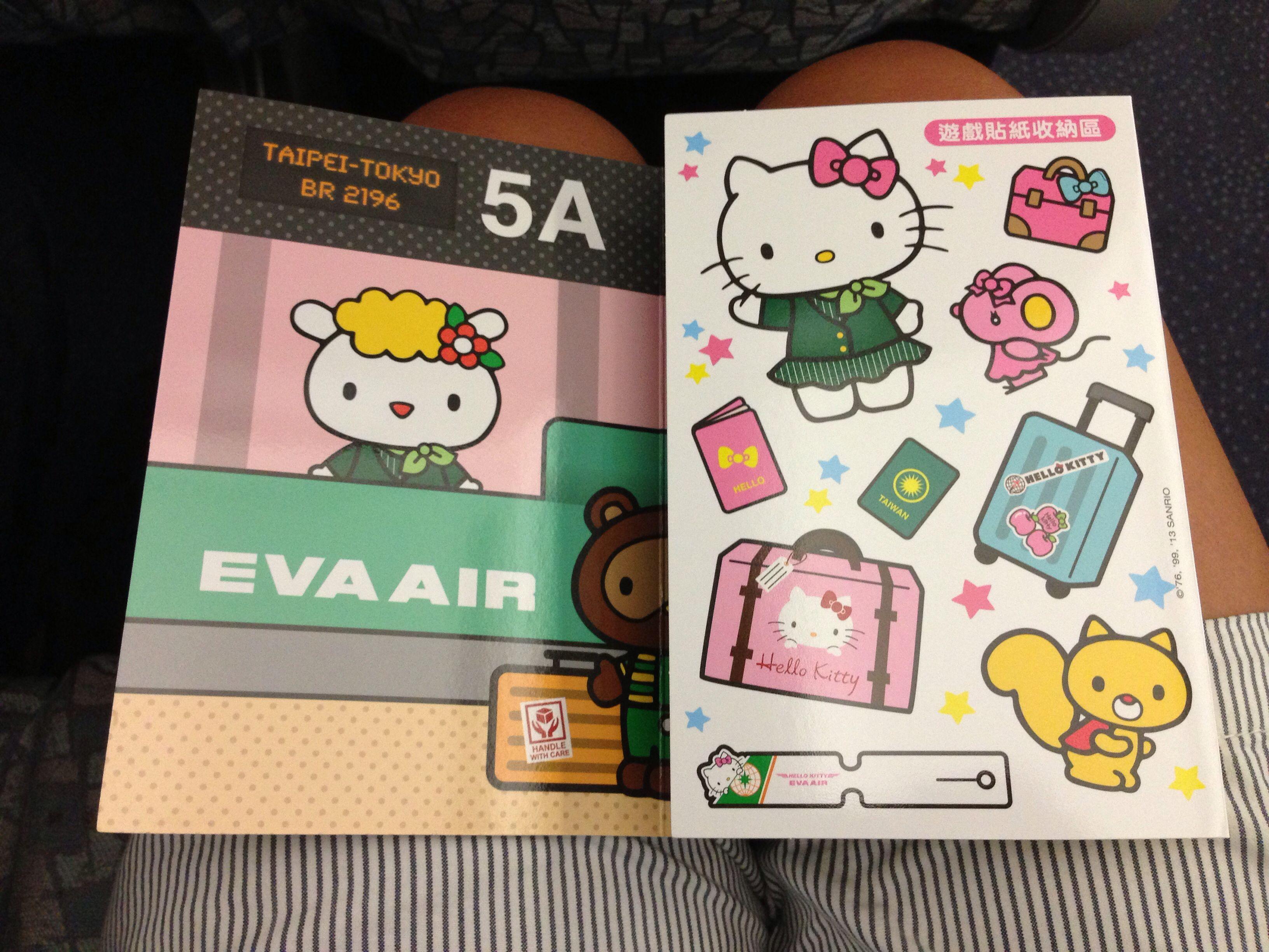 EVA Airways children's fun pack Taipei, Taiwan, Fun