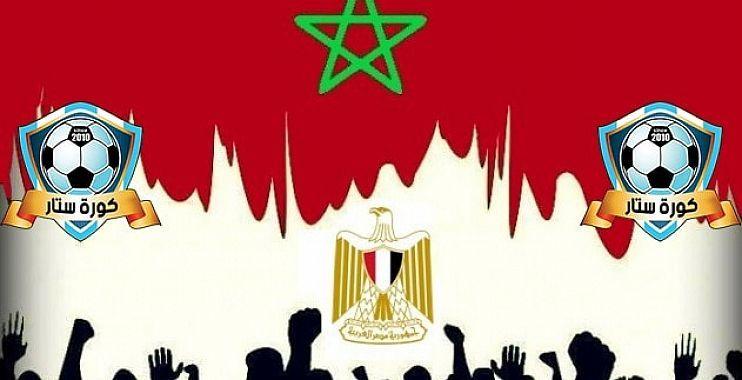 موعد مباراة مصر والمغرب القادمة في كاس الامم الافريقية 2017 مصر والمغرب بتوقيت مصر Sports News Sports