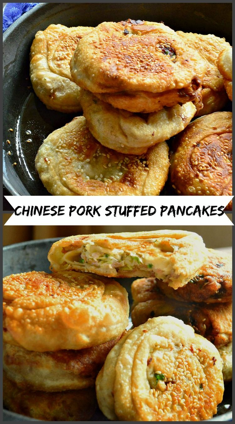 Xi An Style Pork Stuffed Chinese Pancakes Recipe Food Recipes Food Asian Cooking