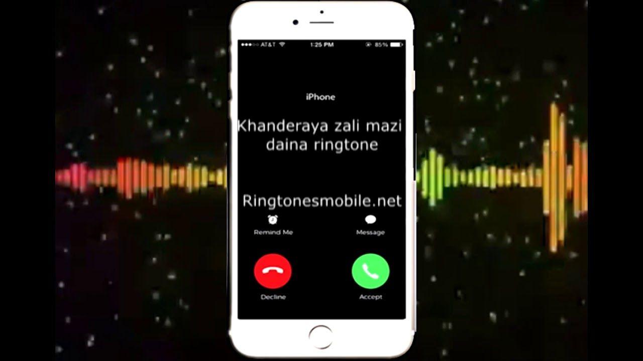 Download Khanderaya Zali Mazi Daina Ringtone Mobile Ringtone