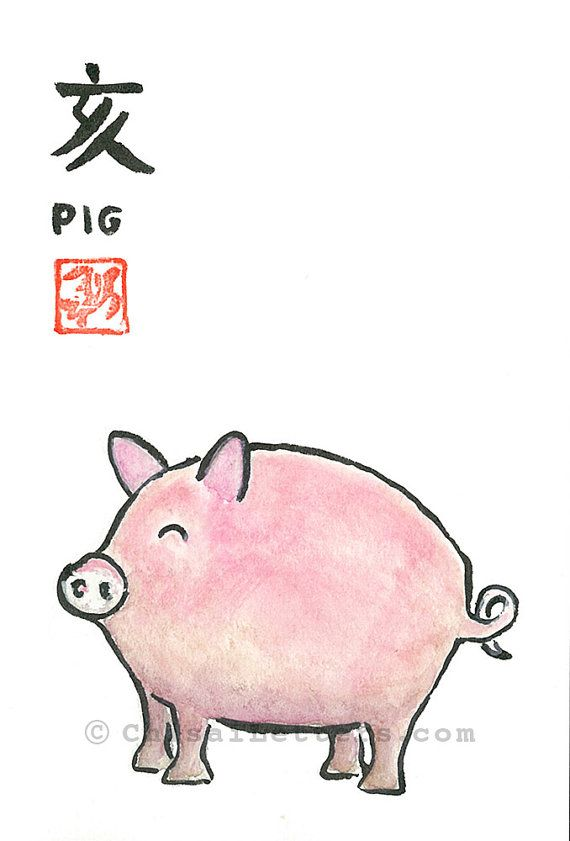 $36 Year of the Pig (boar) original hand-painted watercolor & ink painting