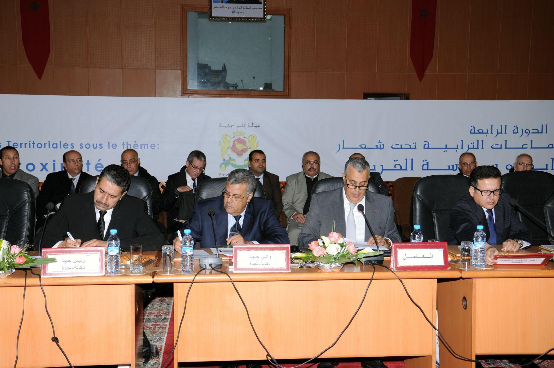 El Jadida:4 ème conférence des présidents des collectivités territoriales