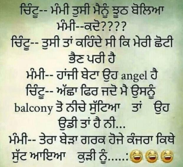 Whatsapp Funny Punjabi Status Hindi English Daily