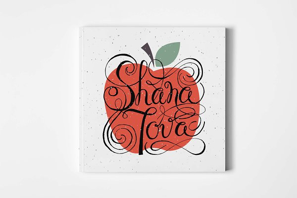 Shana Tova Card Template ~ Illustrations ~ Creative Market #shanatovacards