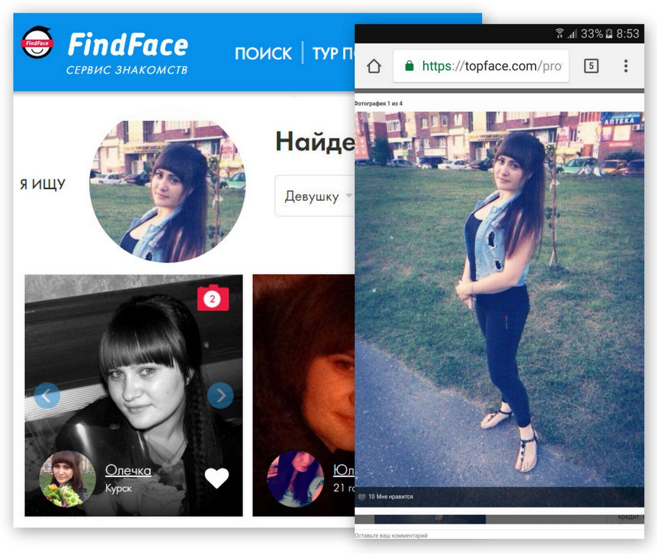 знакомства loveplanet.ru сайт бесплатного онлайн общения с реальными