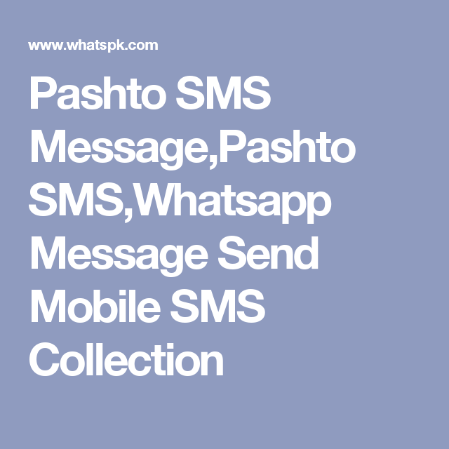 Pashto SMS Message,Pashto SMS,Whatsapp Message Send Mobile SMS Collection