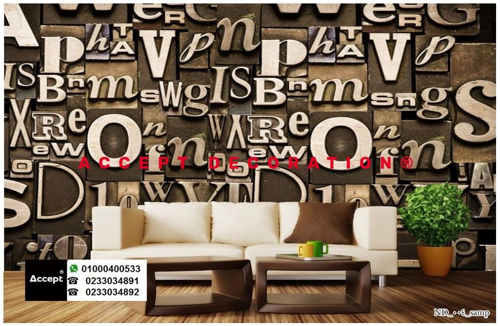 3d Wallpaper For Bedrooms And Reception 3d Wallpaper For Bedroom 3d Wallpaper Home Decor Decals