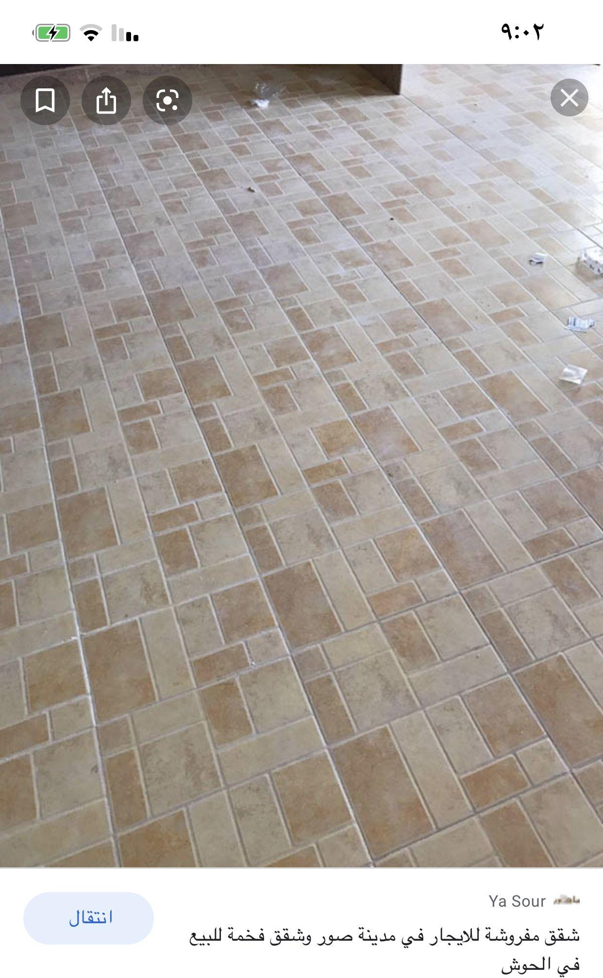 Pin By عزيز احمد On بلاط Flooring Tile Floor Crafts