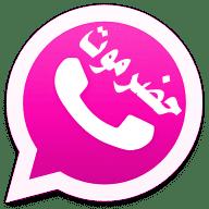 كل شيء واتس اب حضرموت 2021 اخر تحديث تحميل واتساب حضرموت Social Media Icons Free Social Media Logos App Logo