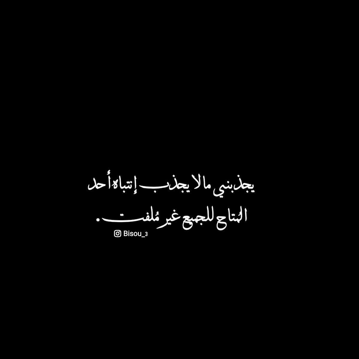 Pin On مـشاعر