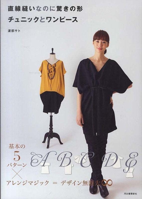 Tunic & One-Piece Straight Stitch Dress by Sato Watanabe, Japanese ...