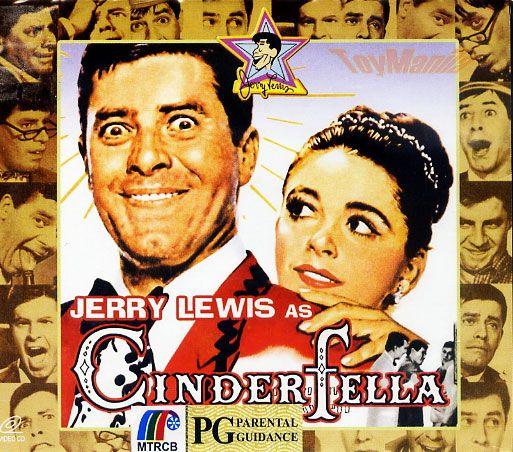 Cinderfella - Jerry Lewis