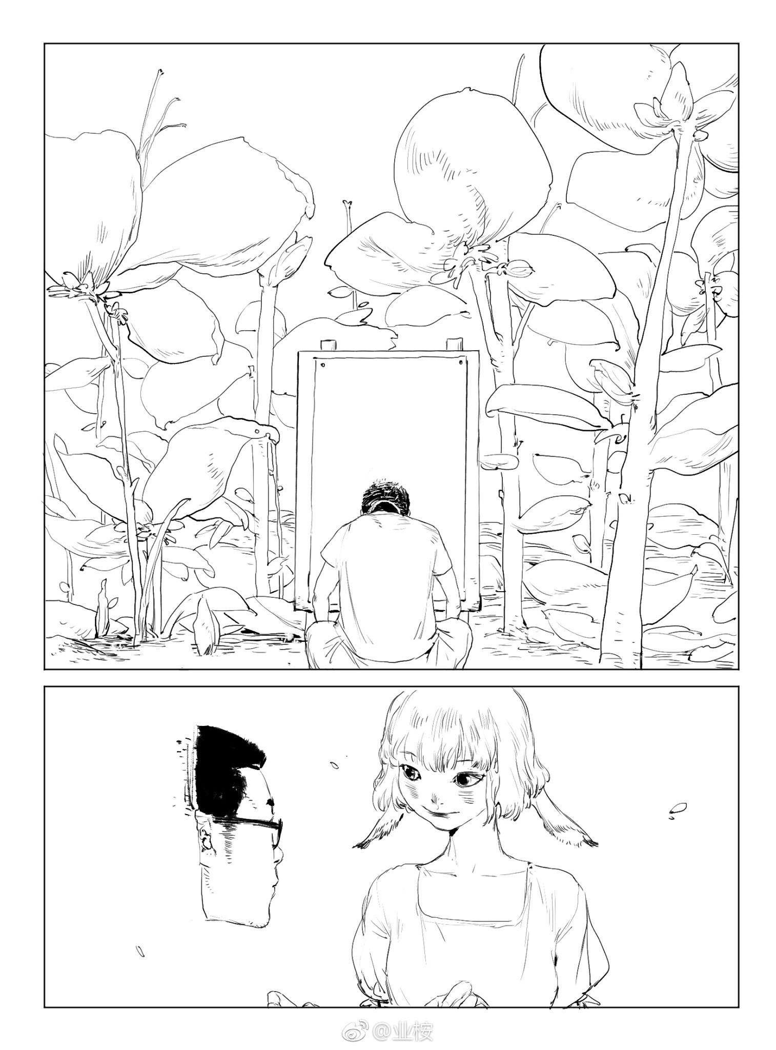 Artist Weibo S M Weibo Cn U Page2