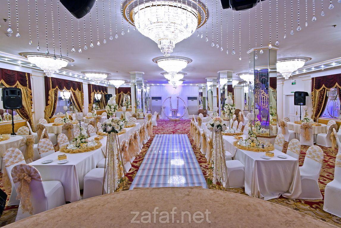 فندق الدار البيضاء رويال جدة الفنادق جدة Royal Hotel Table Decorations Decor