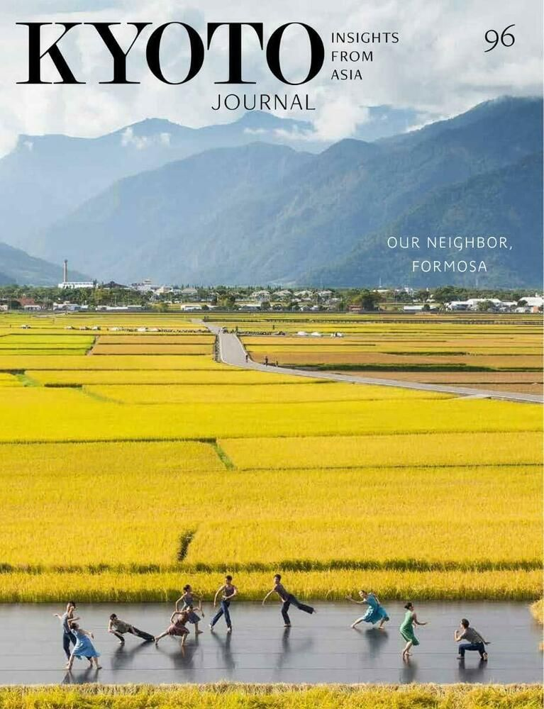Kyoto Journal 96 Insights From Asia Japanese Magazine In English New Ebay In 2020 Kyoto Beautiful Islands Japanese