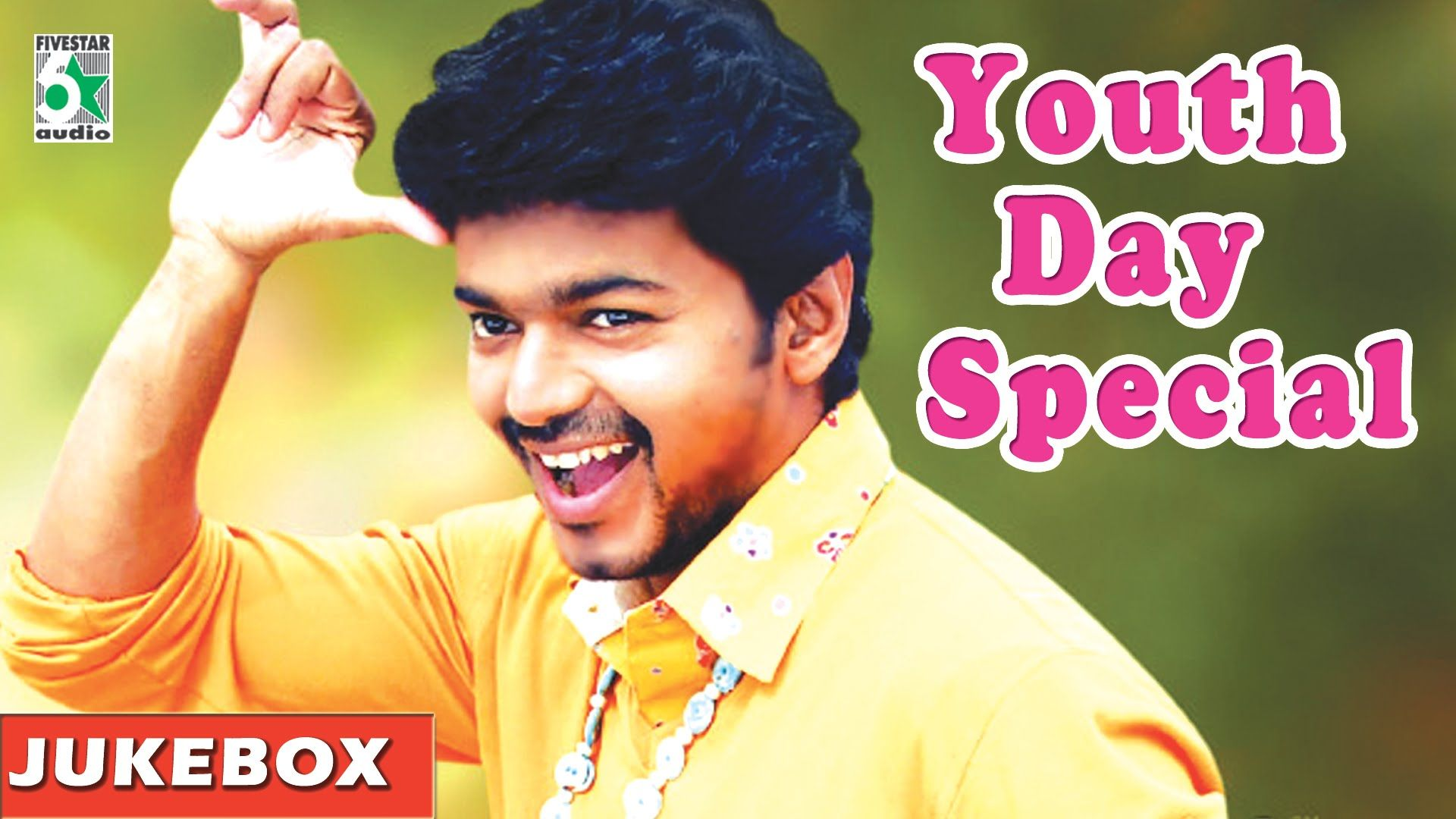 Youth Day Special Super Hit Popular Audio Jukebox