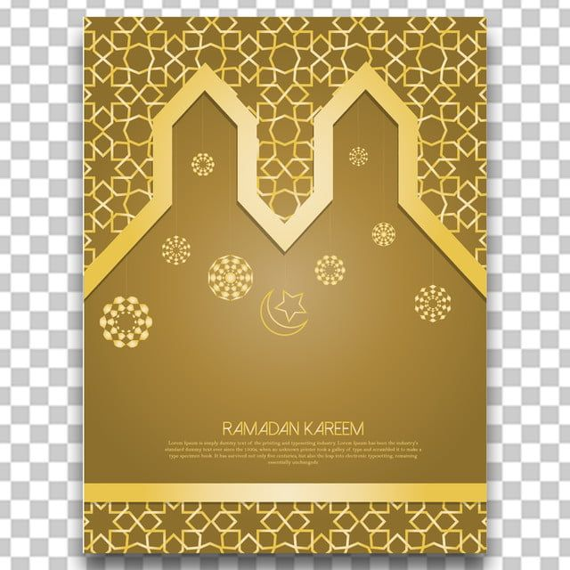 رمضان كريم خلفيات بطاقات اسلامية Ramadan Kareem Ramadan Kareem