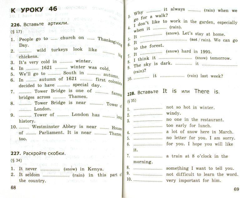 Спиши.ru 6 класс татарский язык