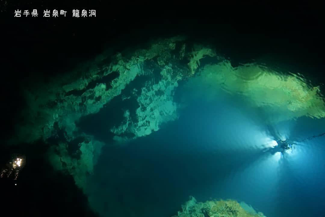 三 鍾乳洞 日本 大
