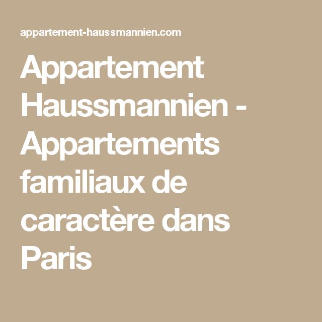 Appartement Haussmannien - Appartements familiaux de caractère dans Paris