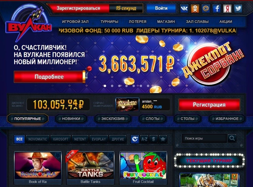 онлайн автоматы слот казино бесплатно