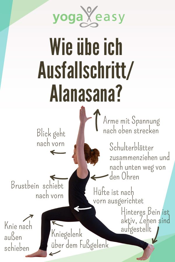 Photo of Anleitung für die Yoga-Übung Alanasana, Longe oder High Lung. D …