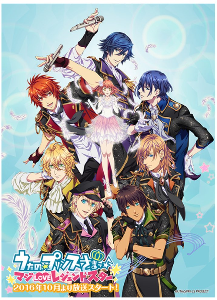 Uta no Princesama♪ Maji Love Legend Star /// Genres