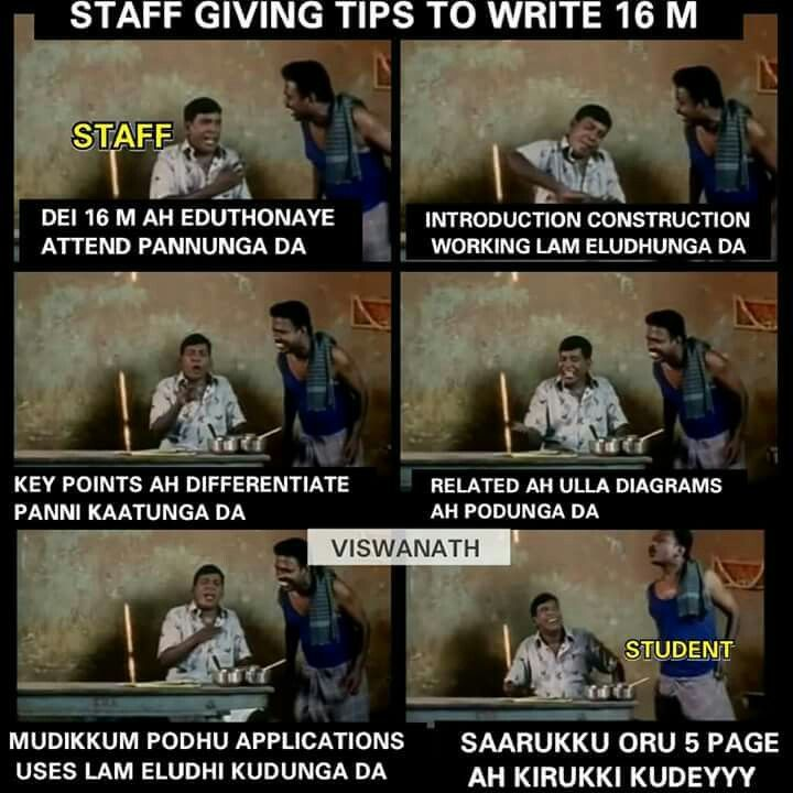 Pin by socky on college fun | Comedy memes, Tamil comedy ...